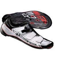 Shimano On Sale R321 Road Shoes Blanc 2015 Sell At a Discount ⊦-20