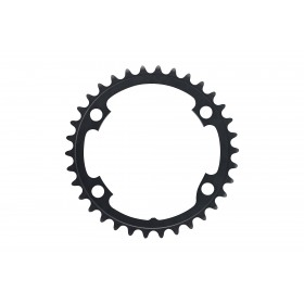Shimano On Sale - Ultegra FC-R8000 Inner Chainring 11s With Unbeatable Price ⊦